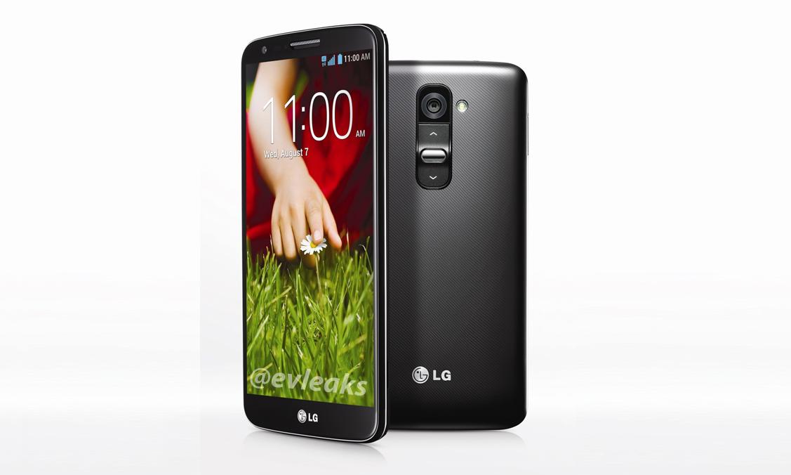 LG G2 filtrado